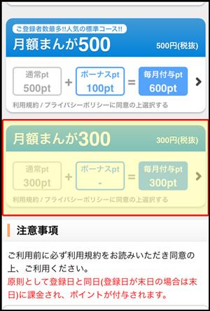 まんが王国04.jpg