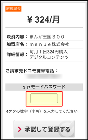 まんが王国05.jpg